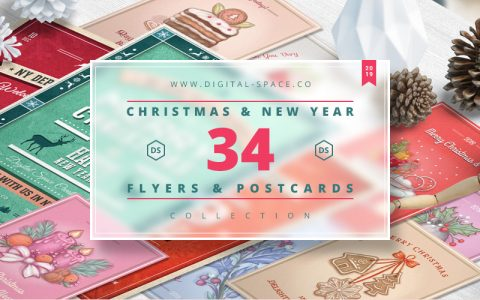 A Collection Of 34 Christmas & New Year Items - Flyers and Postcards