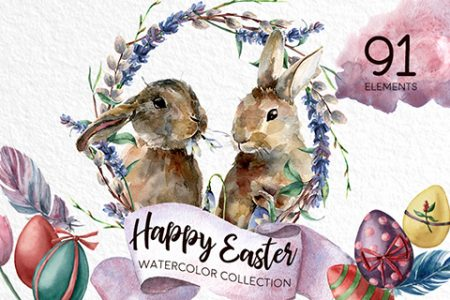 Happy Easter Watercolour Bundle