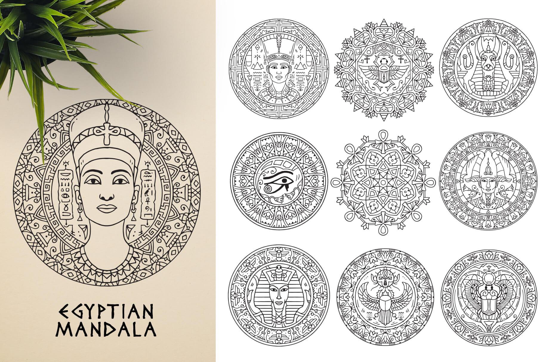 Bundle Of Mandala Ornaments - Egyptian
