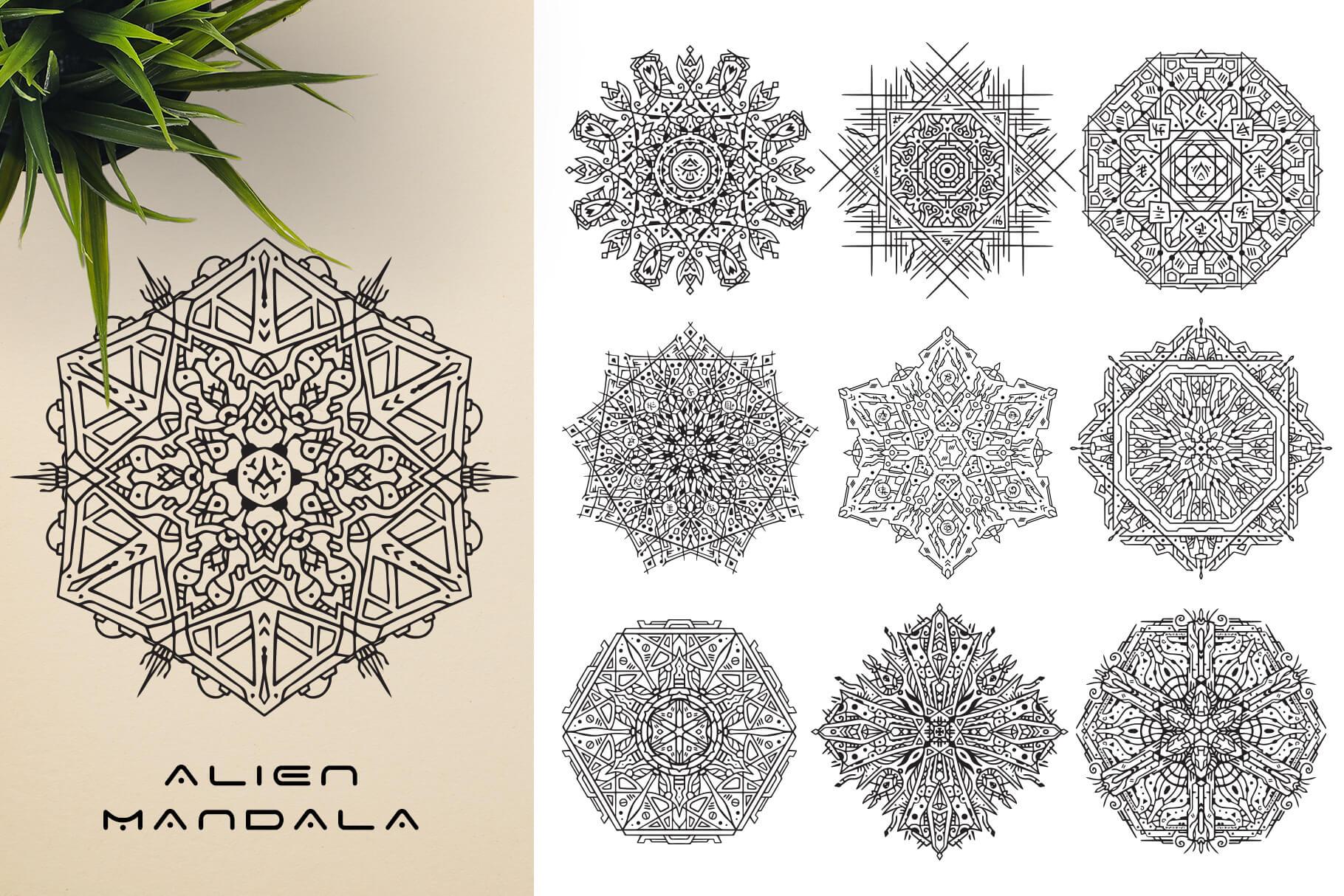 Bundle Of Mandala Ornaments - Alien