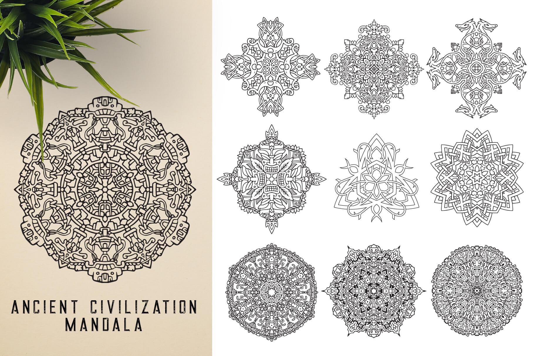 Bundle Of Mandala Ornaments - Ancient Civilzation
