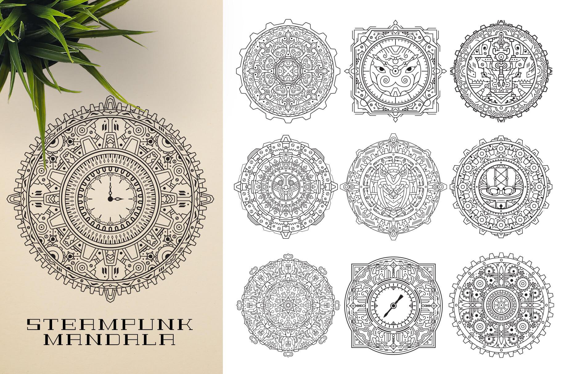 Bundle Of Mandala Ornaments - Steampunk
