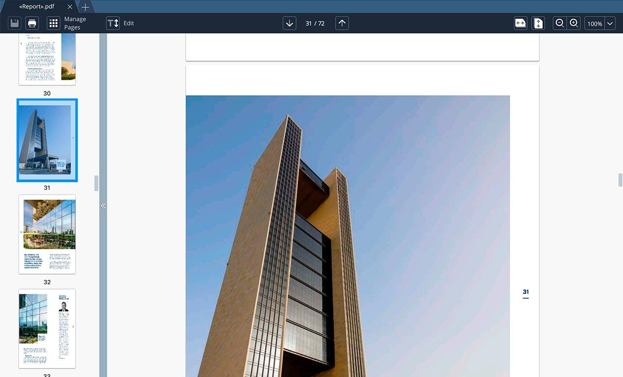 Movavi PDF Editor - Preview 1