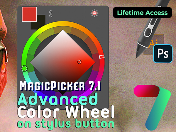MagicPicker 7.1 – An Advanced Color Panel & Color Wheel Used In Hollywood